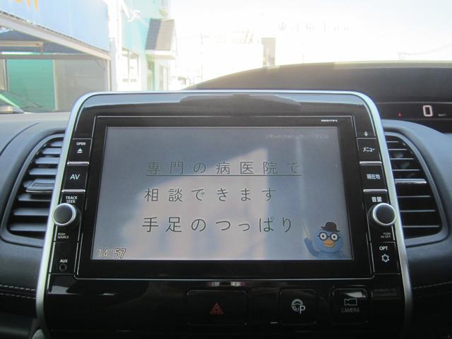 ハイウェイスター Vセレクション セーフティパックA/純正9型SDナビ&フルセグ/11型フリップダウンM/アラウンドビューカメラ/Bluetooth/両側ハンズフリー自動ドア/LEDライト/1オーナー車(24枚目)