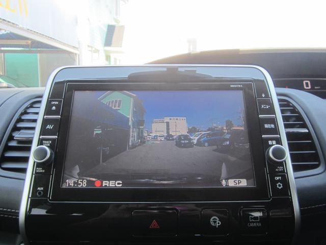 ハイウェイスター Vセレクション セーフティパックA/純正9型SDナビ&フルセグ/11型フリップダウンM/アラウンドビューカメラ/Bluetooth/両側ハンズフリー自動ドア/LEDライト/1オーナー車(25枚目)