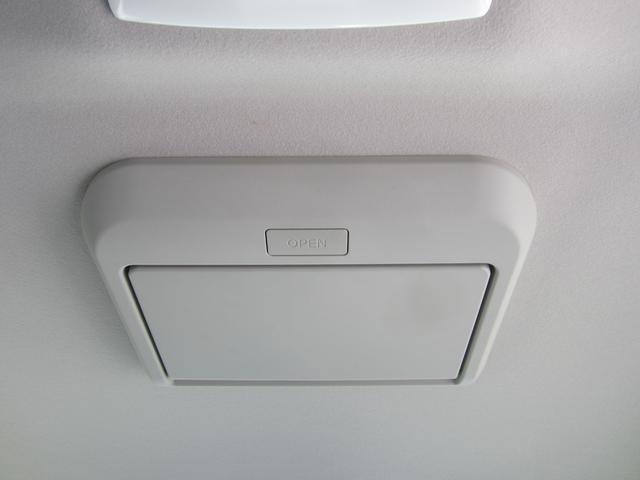 ハイウェイスター Vセレクション セーフティパックA/純正9型SDナビ&フルセグ/11型フリップダウンM/アラウンドビューカメラ/Bluetooth/両側ハンズフリー自動ドア/LEDライト/1オーナー車(29枚目)