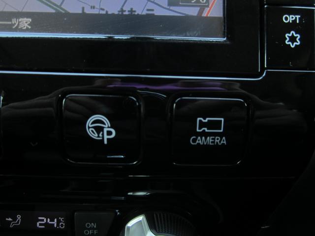 ハイウェイスター Vセレクション セーフティパックA/純正9型SDナビ&フルセグ/11型フリップダウンM/アラウンドビューカメラ/Bluetooth/両側ハンズフリー自動ドア/LEDライト/1オーナー車(31枚目)