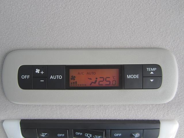 ハイウェイスター Vセレクション セーフティパックA/純正9型SDナビ&フルセグ/11型フリップダウンM/アラウンドビューカメラ/Bluetooth/両側ハンズフリー自動ドア/LEDライト/1オーナー車(32枚目)