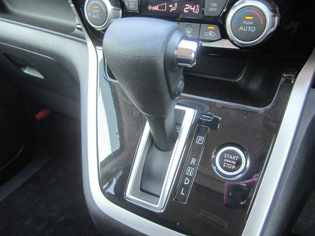 ハイウェイスター Vセレクション セーフティパックA/純正9型SDナビ&フルセグ/11型フリップダウンM/アラウンドビューカメラ/Bluetooth/両側ハンズフリー自動ドア/LEDライト/1オーナー車(34枚目)