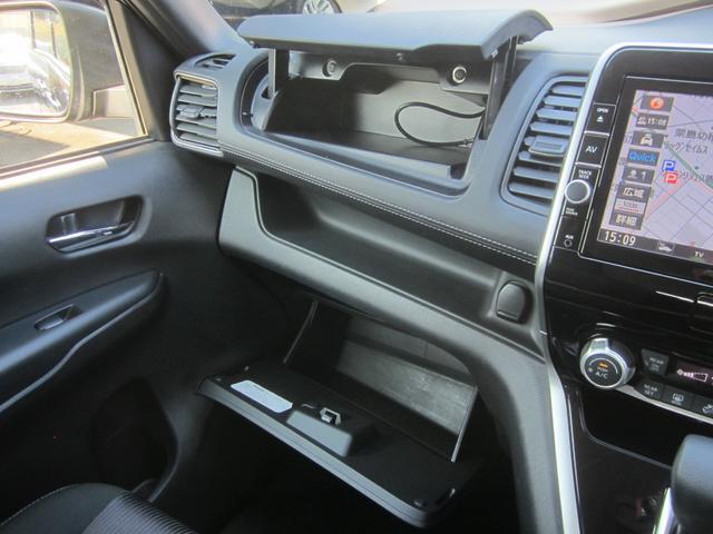 ハイウェイスター Vセレクション セーフティパックA/純正9型SDナビ&フルセグ/11型フリップダウンM/アラウンドビューカメラ/Bluetooth/両側ハンズフリー自動ドア/LEDライト/1オーナー車(36枚目)