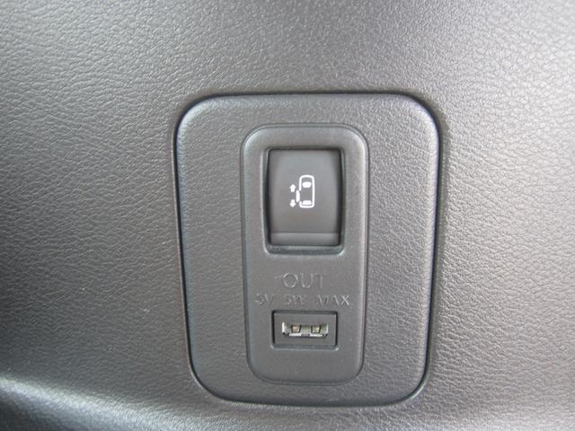 ハイウェイスター Vセレクション セーフティパックA/純正9型SDナビ&フルセグ/11型フリップダウンM/アラウンドビューカメラ/Bluetooth/両側ハンズフリー自動ドア/LEDライト/1オーナー車(38枚目)
