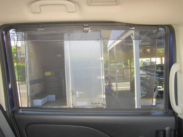 ハイウェイスター Vセレクション セーフティパックA/純正9型SDナビ&フルセグ/11型フリップダウンM/アラウンドビューカメラ/Bluetooth/両側ハンズフリー自動ドア/LEDライト/1オーナー車(40枚目)