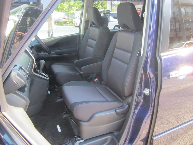 ハイウェイスター Vセレクション セーフティパックA/純正9型SDナビ&フルセグ/11型フリップダウンM/アラウンドビューカメラ/Bluetooth/両側ハンズフリー自動ドア/LEDライト/1オーナー車(44枚目)