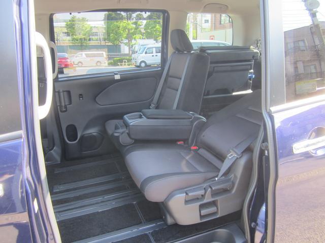 ハイウェイスター Vセレクション セーフティパックA/純正9型SDナビ&フルセグ/11型フリップダウンM/アラウンドビューカメラ/Bluetooth/両側ハンズフリー自動ドア/LEDライト/1オーナー車(47枚目)