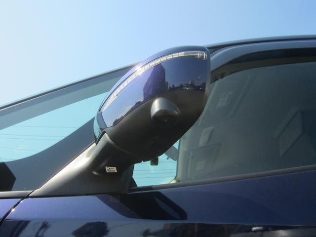 ハイウェイスター Vセレクション セーフティパックA/純正9型SDナビ&フルセグ/11型フリップダウンM/アラウンドビューカメラ/Bluetooth/両側ハンズフリー自動ドア/LEDライト/1オーナー車(73枚目)