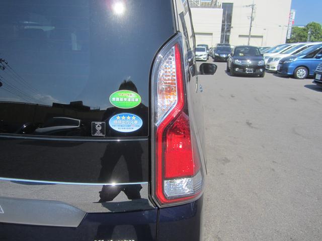 ハイウェイスター Vセレクション セーフティパックA/純正9型SDナビ&フルセグ/11型フリップダウンM/アラウンドビューカメラ/Bluetooth/両側ハンズフリー自動ドア/LEDライト/1オーナー車(78枚目)