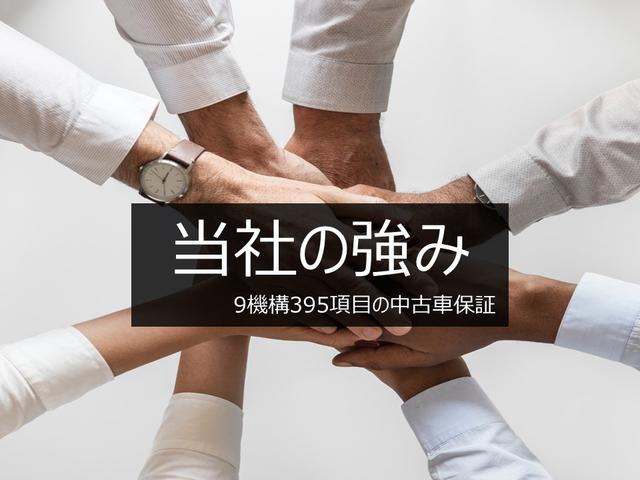プラスハナCパッケージ ナビ TV キーレス コーナーポール(4枚目)