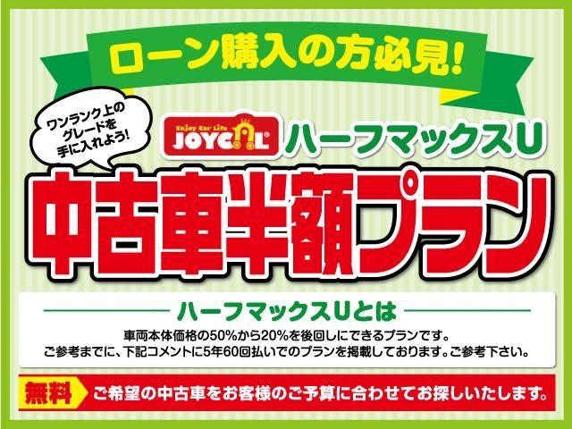 Xナビ TV スマートキー エネチャージ ETC HID(3枚目)