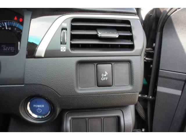ハイブリッド Gパッケージ パナソニック製HDDナビ TV バックカメラ ドライブマンドラレコ ETC パワーシート スマートキー 全席パワーウィンドウ HID Bluetooth接続(22枚目)