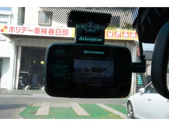 ハイブリッド Gパッケージ パナソニック製HDDナビ TV バックカメラ ドライブマンドラレコ ETC パワーシート スマートキー 全席パワーウィンドウ HID Bluetooth接続(37枚目)