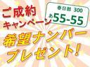 トヨタ マークXジオ 240GナビTVスマートキーHIDパワーシート電格ミラー