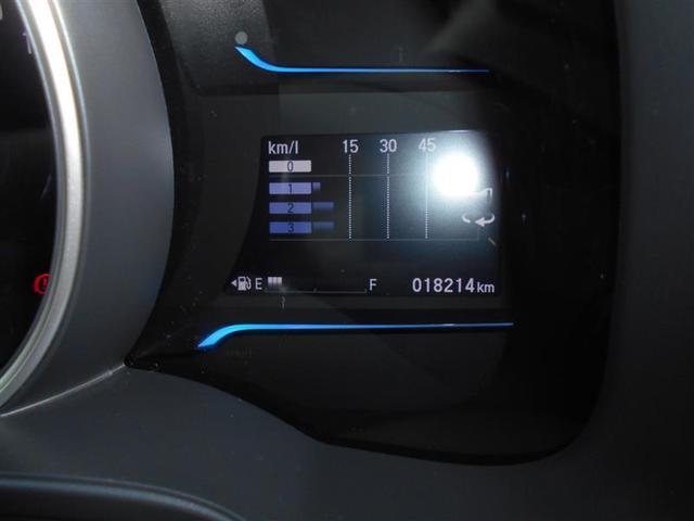 Sパッケージ ワンセグ メモリーナビ ミュージックプレイヤー接続可 バックカメラ 衝突被害軽減システム ETC LEDヘッドランプ ワンオーナー 記録簿 アイドリングストップ(16枚目)