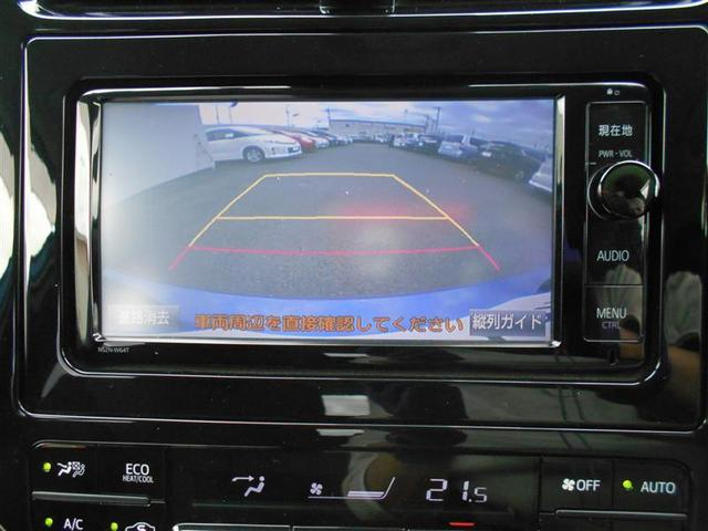 S フルセグ メモリーナビ DVD再生 ミュージックプレイヤー接続可 バックカメラ 衝突被害軽減システム ETC LEDヘッドランプ ワンオーナー 記録簿 アイドリングストップ(23枚目)