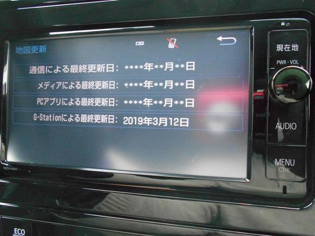 S フルセグ メモリーナビ DVD再生 ミュージックプレイヤー接続可 バックカメラ 衝突被害軽減システム ETC LEDヘッドランプ ワンオーナー 記録簿 アイドリングストップ(24枚目)