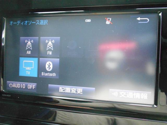 S フルセグ メモリーナビ DVD再生 ミュージックプレイヤー接続可 バックカメラ 衝突被害軽減システム ETC LEDヘッドランプ ワンオーナー 記録簿 アイドリングストップ(25枚目)