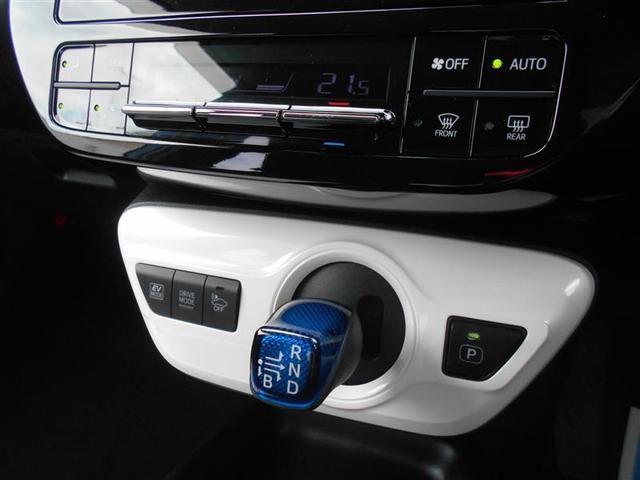 S フルセグ メモリーナビ DVD再生 ミュージックプレイヤー接続可 バックカメラ 衝突被害軽減システム ETC LEDヘッドランプ ワンオーナー 記録簿 アイドリングストップ(30枚目)