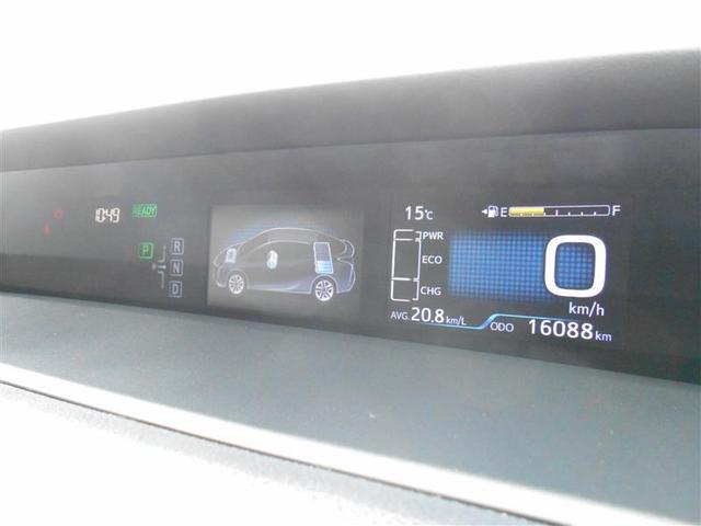 S フルセグ メモリーナビ DVD再生 ミュージックプレイヤー接続可 バックカメラ 衝突被害軽減システム ETC LEDヘッドランプ ワンオーナー 記録簿 アイドリングストップ(33枚目)