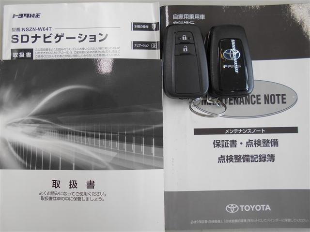 S フルセグ メモリーナビ DVD再生 ミュージックプレイヤー接続可 バックカメラ 衝突被害軽減システム ETC LEDヘッドランプ ワンオーナー 記録簿 アイドリングストップ(38枚目)