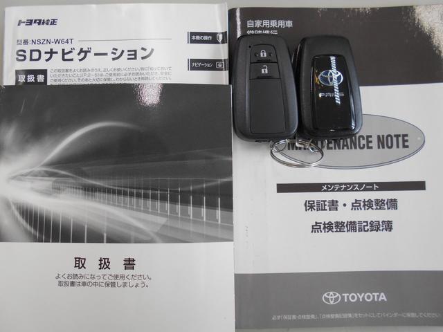 S フルセグ メモリーナビ DVD再生 ミュージックプレイヤー接続可 バックカメラ 衝突被害軽減システム ETC LEDヘッドランプ ワンオーナー 記録簿 アイドリングストップ(56枚目)