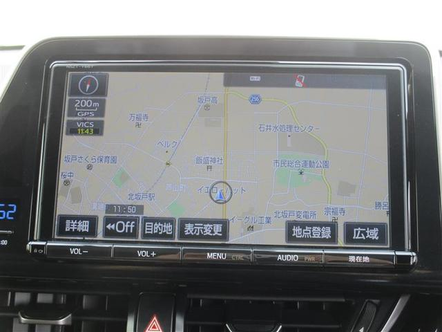 G フルセグ メモリーナビ DVD再生 ミュージックプレイヤー接続可 バックカメラ 衝突被害軽減システム ETC ドラレコ LEDヘッドランプ ワンオーナー 記録簿 アイドリングストップ(11枚目)