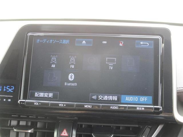 G フルセグ メモリーナビ DVD再生 ミュージックプレイヤー接続可 バックカメラ 衝突被害軽減システム ETC ドラレコ LEDヘッドランプ ワンオーナー 記録簿 アイドリングストップ(13枚目)