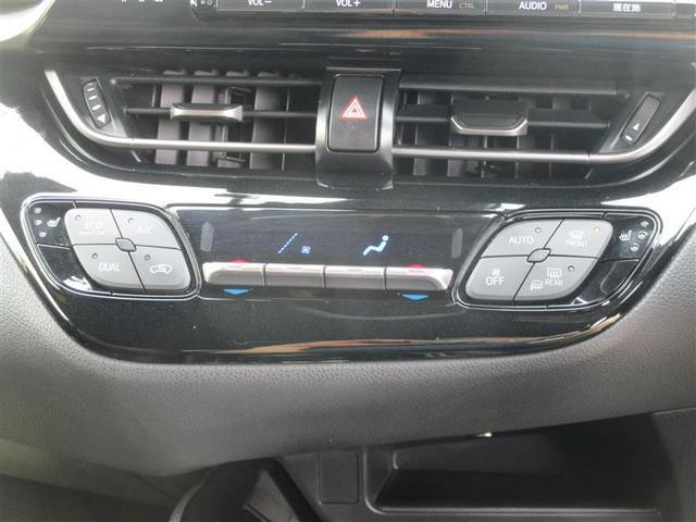 G フルセグ メモリーナビ DVD再生 ミュージックプレイヤー接続可 バックカメラ 衝突被害軽減システム ETC ドラレコ LEDヘッドランプ ワンオーナー 記録簿 アイドリングストップ(14枚目)