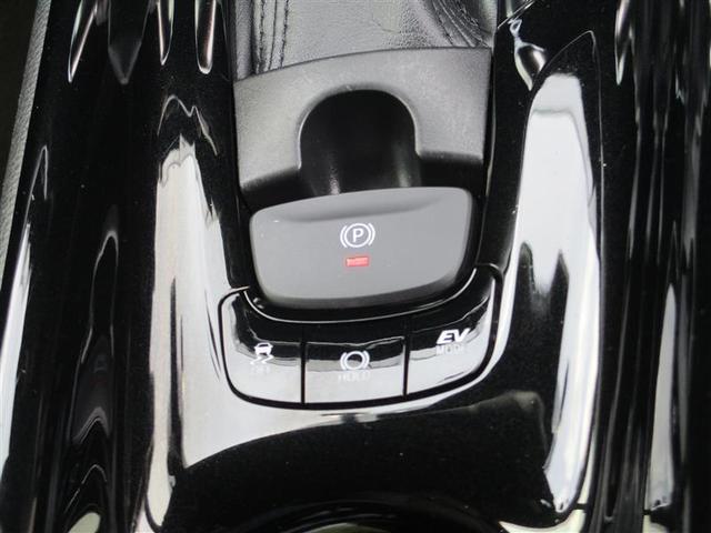G フルセグ メモリーナビ DVD再生 ミュージックプレイヤー接続可 バックカメラ 衝突被害軽減システム ETC ドラレコ LEDヘッドランプ ワンオーナー 記録簿 アイドリングストップ(16枚目)
