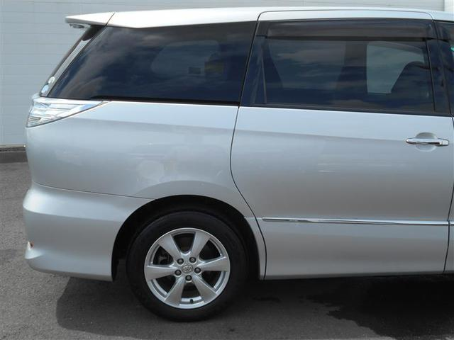 X 4WD ワンセグ メモリーナビ バックカメラ ETC 電動スライドドア 乗車定員8人 3列シート 記録簿(2枚目)