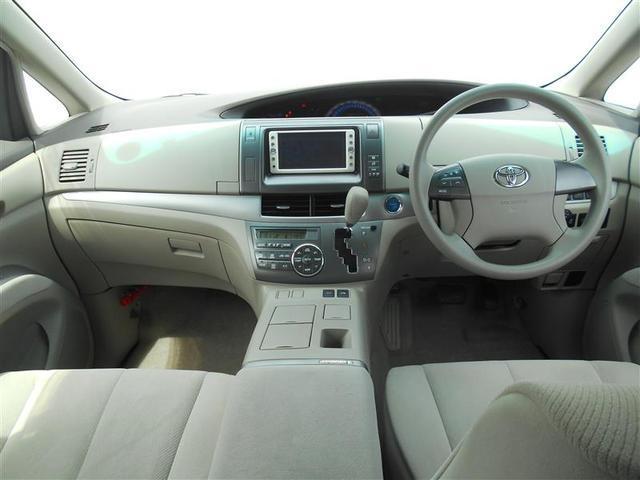 X 4WD ワンセグ メモリーナビ バックカメラ ETC 電動スライドドア 乗車定員8人 3列シート 記録簿(21枚目)