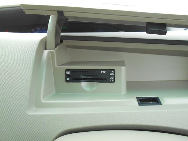 X 4WD ワンセグ メモリーナビ バックカメラ ETC 電動スライドドア 乗車定員8人 3列シート 記録簿(28枚目)