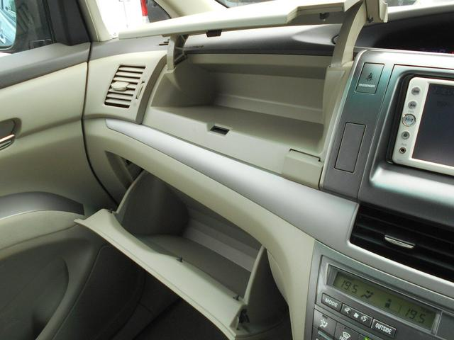 X 4WD ワンセグ メモリーナビ バックカメラ ETC 電動スライドドア 乗車定員8人 3列シート 記録簿(31枚目)