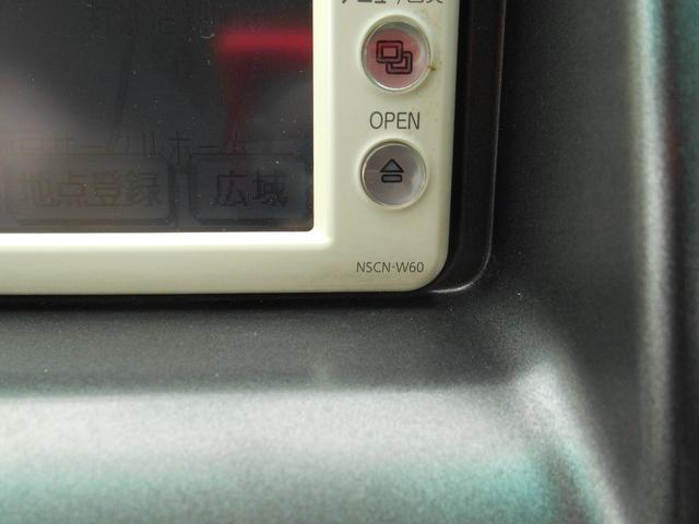 X 4WD ワンセグ メモリーナビ バックカメラ ETC 電動スライドドア 乗車定員8人 3列シート 記録簿(36枚目)