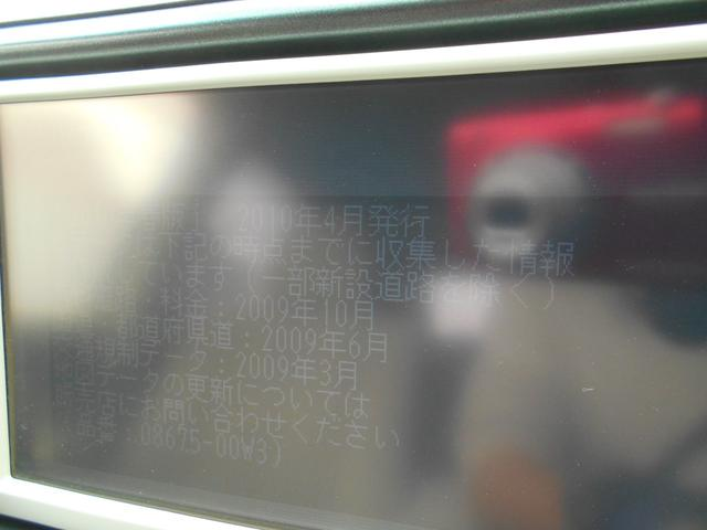 X 4WD ワンセグ メモリーナビ バックカメラ ETC 電動スライドドア 乗車定員8人 3列シート 記録簿(37枚目)
