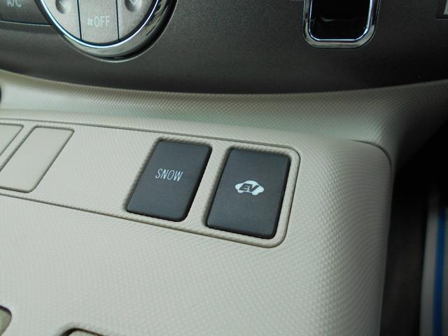 X 4WD ワンセグ メモリーナビ バックカメラ ETC 電動スライドドア 乗車定員8人 3列シート 記録簿(44枚目)