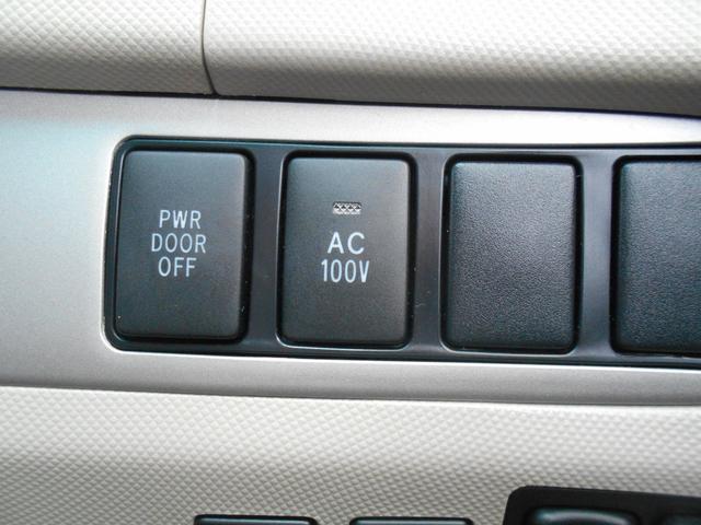 X 4WD ワンセグ メモリーナビ バックカメラ ETC 電動スライドドア 乗車定員8人 3列シート 記録簿(46枚目)
