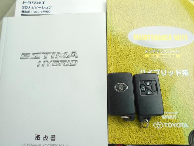 X 4WD ワンセグ メモリーナビ バックカメラ ETC 電動スライドドア 乗車定員8人 3列シート 記録簿(47枚目)