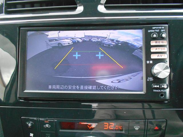 20X フルセグ メモリーナビ バックカメラ ETC 両側電動スライド 乗車定員8人 3列シート 記録簿(27枚目)