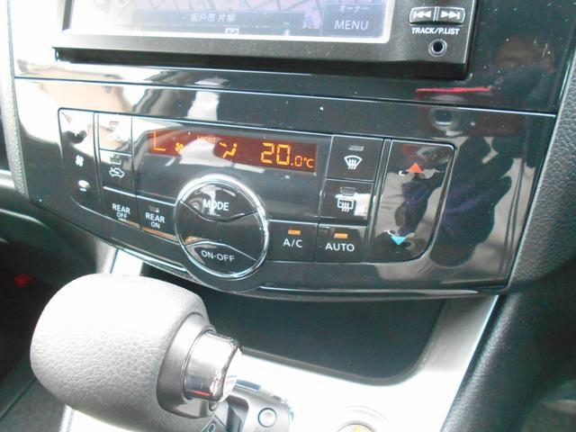 20X フルセグ メモリーナビ バックカメラ ETC 両側電動スライド 乗車定員8人 3列シート 記録簿(30枚目)