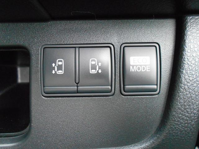 20X フルセグ メモリーナビ バックカメラ ETC 両側電動スライド 乗車定員8人 3列シート 記録簿(35枚目)