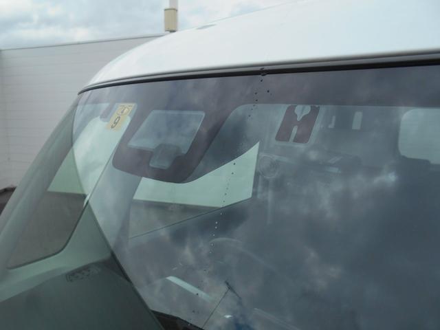 ハイブリッドGS フルセグ メモリーナビ 衝突被害軽減システム 電動スライドドア フルエアロ(46枚目)