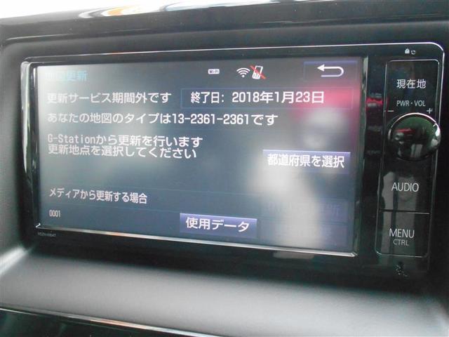 Si フルセグ メモリーナビ バックカメラ ETC 乗車定員7人 3列シート 記録簿 アイドリングストップ(25枚目)