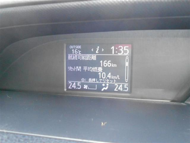 Si フルセグ メモリーナビ バックカメラ ETC 乗車定員7人 3列シート 記録簿 アイドリングストップ(36枚目)