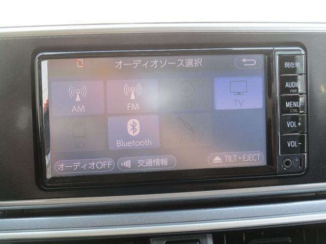C G SAIII ワンセグ メモリーナビ ミュージックプレイヤー接続可 バックカメラ 衝突被害軽減システム ドラレコ LEDヘッドランプ ワンオーナー 記録簿 アイドリングストップ(32枚目)