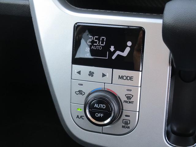 C G SAIII ワンセグ メモリーナビ ミュージックプレイヤー接続可 バックカメラ 衝突被害軽減システム ドラレコ LEDヘッドランプ ワンオーナー 記録簿 アイドリングストップ(41枚目)
