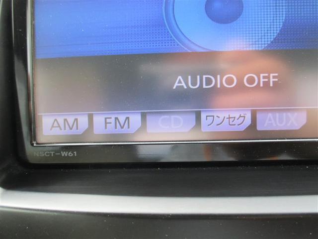 Si レイッシュ ワンセグ メモリーナビ DVD再生 ETC 両側電動スライド HIDヘッドライト ウオークスルー 乗車定員8人 3列シート ワンオーナー フルエアロ 記録簿(13枚目)