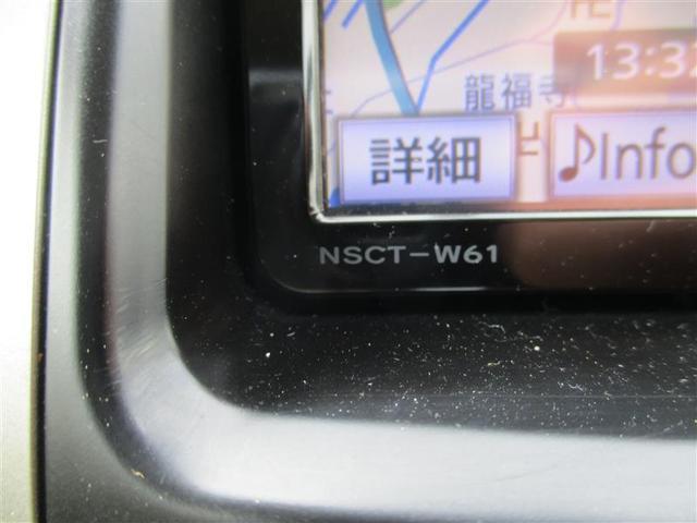 Si レイッシュ ワンセグ メモリーナビ DVD再生 ETC 両側電動スライド HIDヘッドライト ウオークスルー 乗車定員8人 3列シート ワンオーナー フルエアロ 記録簿(14枚目)