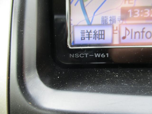 Si レイッシュ ワンセグ メモリーナビ DVD再生 ETC 両側電動スライド HIDヘッドライト ウオークスルー 乗車定員8人 3列シート ワンオーナー フルエアロ 記録簿(15枚目)